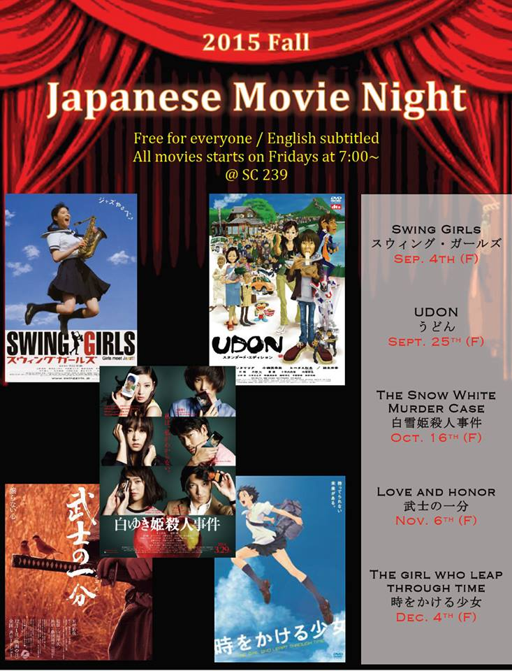 2015-2016 JLD Movie Nights